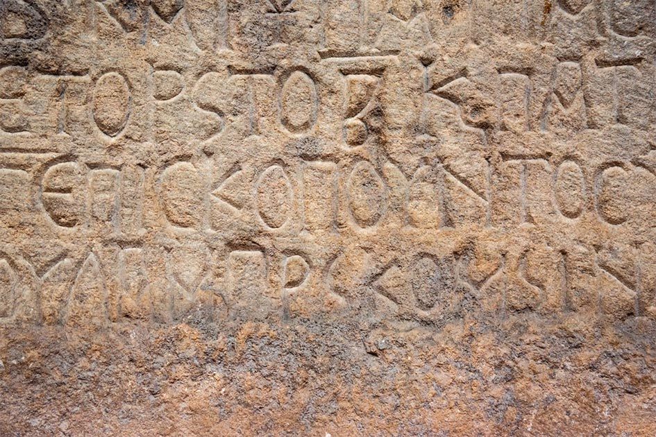 Mystery behind inscription on rock in French cove solved after 230 years
