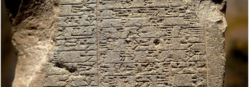 3,800-year-old Tablet With World's Oldest Customer Complaint Goes Viral: 'What Do You Take Me For?'