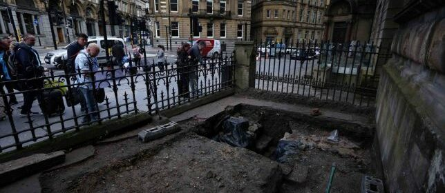 Part of Hadrian's Wall is discovered in Newcastle city center in England