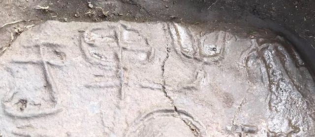 Archaeologists Discover Capital Of Xiongnu Empire In Central Mongolia