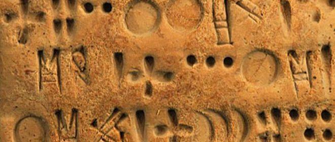 Breakthrough in Translating Proto-Elamite, World's Oldest Undeciphered Writing