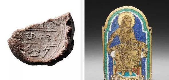 Isaiah the Prophet, Man or Biblical Myth: The Archaeological Evidence