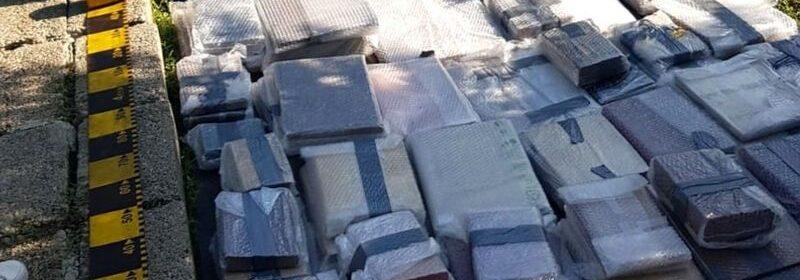 Stolen books worth £2.5m found under floor of Romanian house