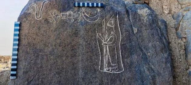 Inscription of last Babylonian king found in Saudi Arabia, 'special' message written in 26 lines?